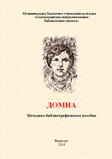 Domna.png