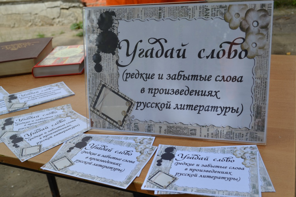 Читательские конкурсы в библиотеке